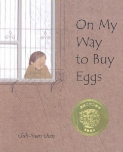 on-my-way-to-buy-eggs